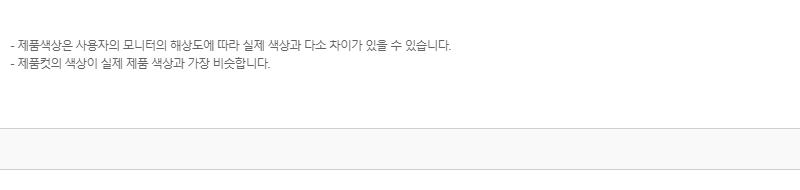 클릭클락(CLICCLAC) 매튜 02